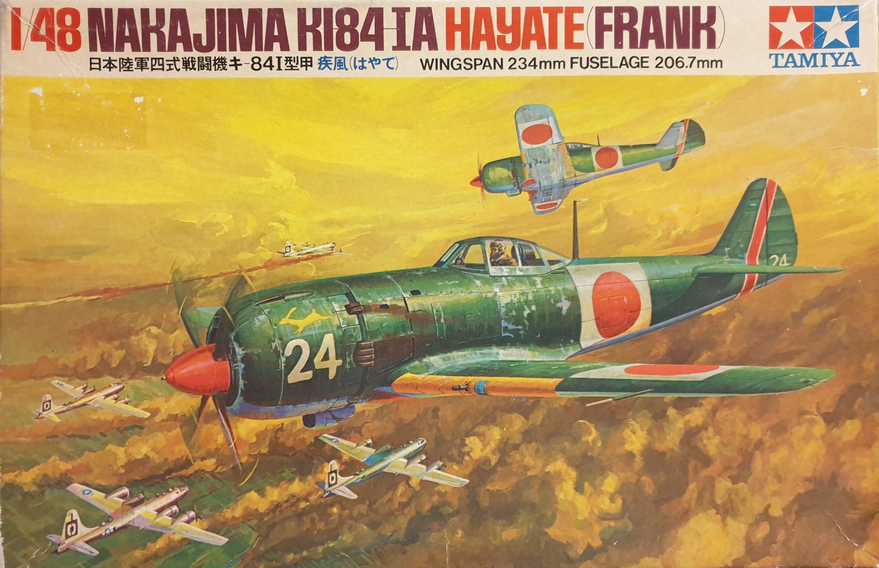 Tamiya MA113 Nakajima K184 IA Hayate (Frank)